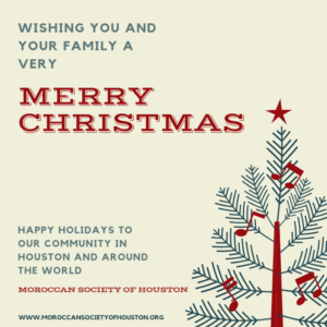 Merry Christmas To The MSH Community!